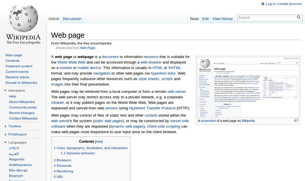 tipos de páginas - Wiki